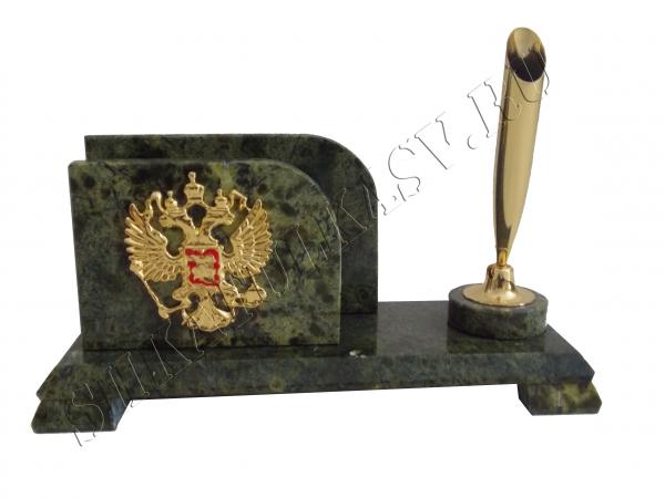 """Визитница """"Малая с гербом"""""""