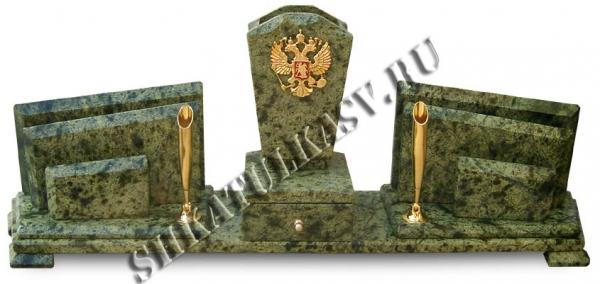 Письменный прибор с гербом России